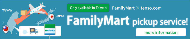FamilyMart pickup service ONLY available in Taiwan